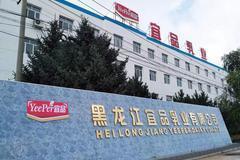 黑龍江宜品乳業集團向抗疫一線捐贈1200萬現金和物資