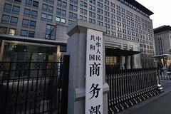 商務部:加強協調配合保障湖北武漢市場供應穩定