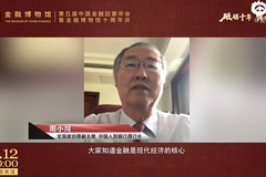 周小川:金融市場已經成為中國經濟的重要血脈
