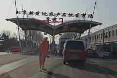 北京豐臺確診病例密接者139人全部隔離 緊急擴大檢測范圍