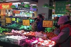 北京將對新發地農貿批發市場有關人員開展核酸檢測
