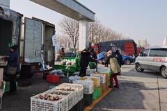 北京:在對新發地從業人員主動篩查中 46人咽拭子陽性