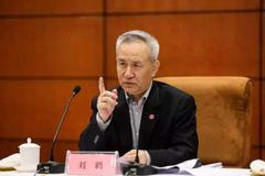 刘鹤主持召开国务院金融稳定发展委员会专题会议
