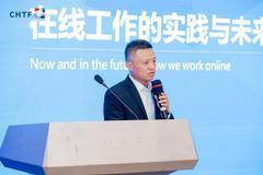 唐星坤:在线办公下的未来组织是无边界的