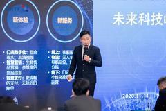 王俊杰:技术红利时代,零售企业的变革不可回避