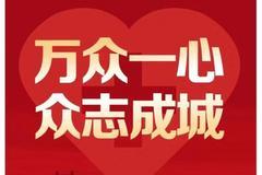 華夏銀行針對受疫情影響企業開展自動展期