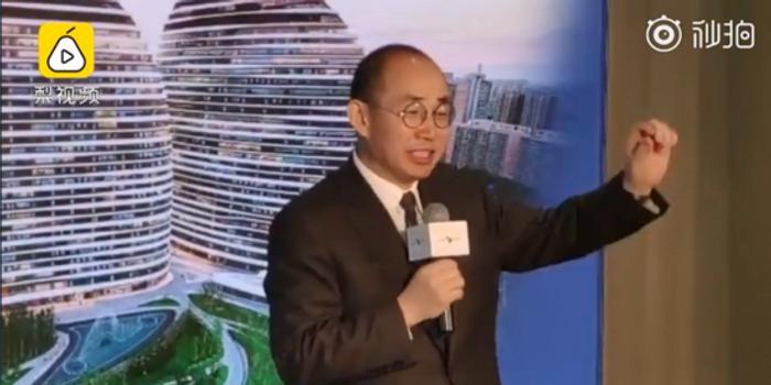 潘石屹:房產稅會讓存量房流通起來 市場影響微乎其微