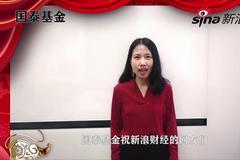 視頻|國泰基金梁杏:保持初心 提供更多優質指數產品