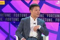 何小鵬:如果能在出行領域做一點點事 我會非常驕傲