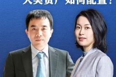 視頻|郭磊:通縮交易利好創業板,復蘇交易行情市場風格更均衡