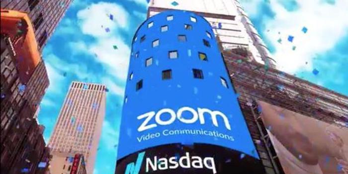 """Zoom上市首日大漲72% 中國廉價""""碼農""""帶來高利潤"""