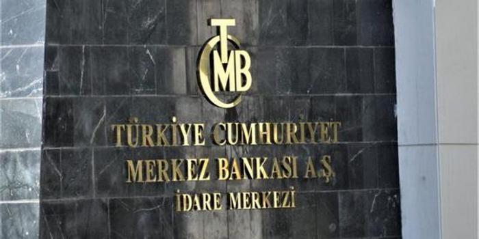 土耳其央行:仍有可能實施新一輪貨幣緊縮政策