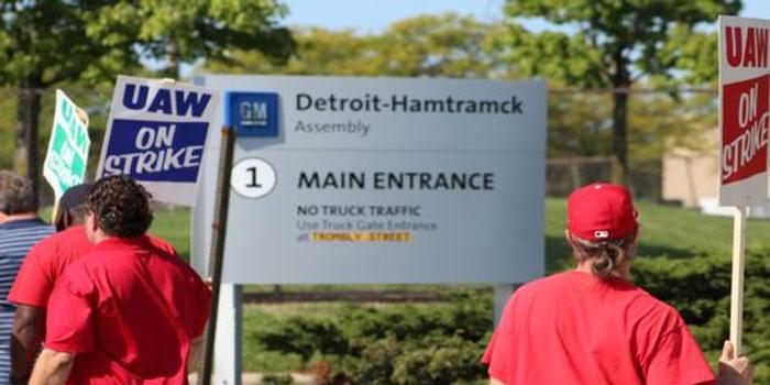罷工第四周!通用承諾對美工廠增加77億美元直接投資