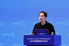 赵立见:华大基因已成为全球抗疫中的中国名片