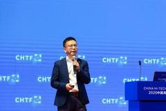 胡玮:平安集团去年税收1200亿 居深圳纳税排名首位