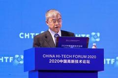 """邬贺铨:""""十四五""""仍然是信息技术发展的黄金时期"""