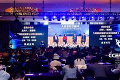 瑞银中国汪涛:2021年全球经济复苏将主要由各国国内消费拉动
