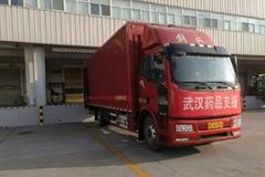 危機時刻彰顯責任 大冢在華企業助力疫情防控