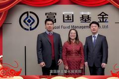視頻|富國基金量化投資部:被動指數 讓投資更簡單
