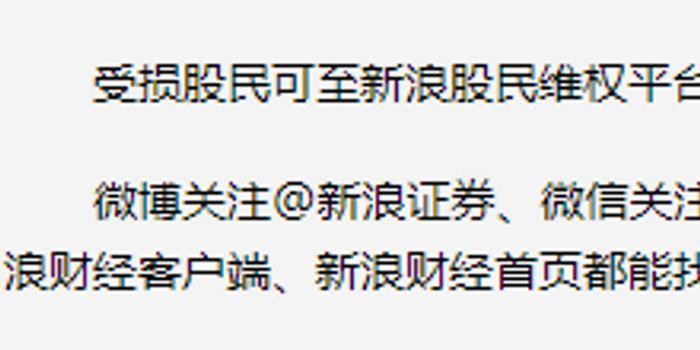 惠而浦受到中国证监会的处罚,律师的诉讼代理人被收押