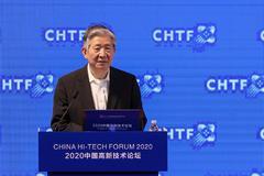 侯云春:新基建是引领我国经济逆势增长的新引擎