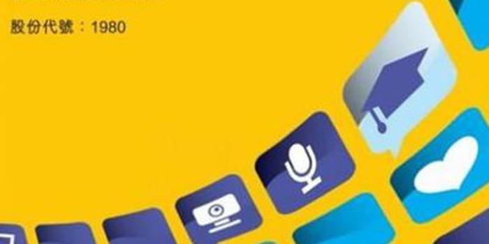 天鴿互動7月11日斥資140.93萬港元回購81.4萬股