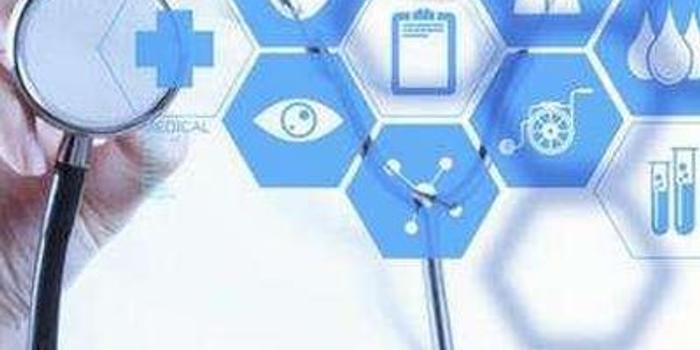 巨星醫療控股9月18日耗資4萬港元回購2.75萬股