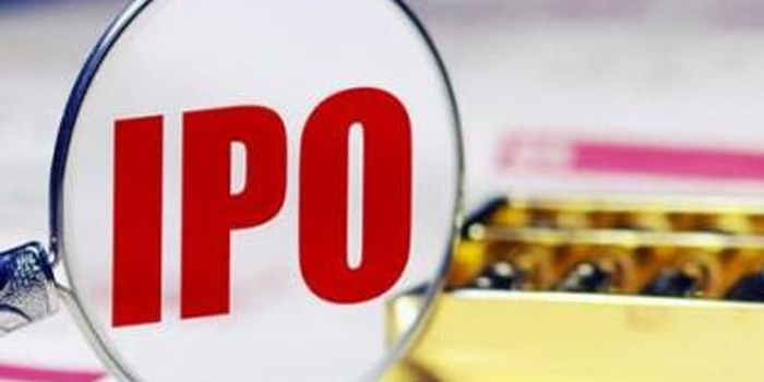 IPO追蹤:蜆殼電業向聯交所遞交主板上市申請
