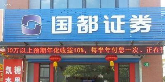 國都香港:不穩定因素增加 港股后市難預料
