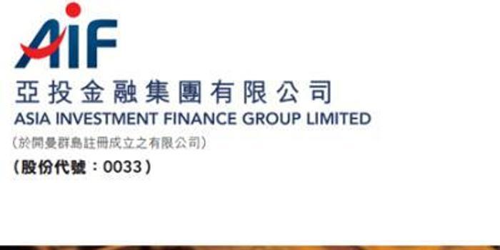 亞投金融走低逾17%跌穿50天線 股份十合一