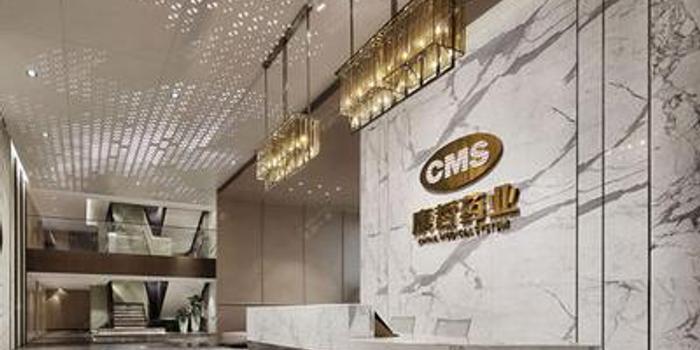 福彩3d試機號查詢_第一上海:康哲藥業調整目標價至11.0港元 買入評級