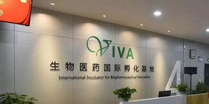 維亞生物耗資111.93萬港元回購25.5萬股