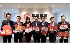 視頻|華夏基金數量投資部恭賀投資者鼠年春節快樂