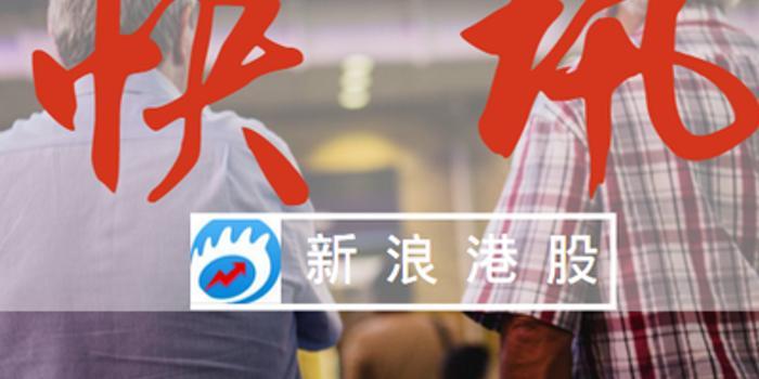 快訊:小米回吐股價跌近6% 昨日走高股價大漲逾9%