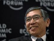 日本央行:繼續采取貨幣政策 實現2%的通脹目標