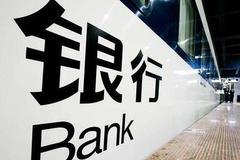 中信銀行上海分行為企業采購防疫物資開通綠色通道