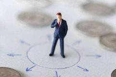 興業銀行為疫情防控企業提供供應鏈融資超過10億元