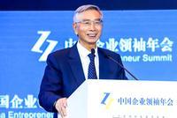 倪光南:軟件產業投資不足 總投入不到50億可忽略不計