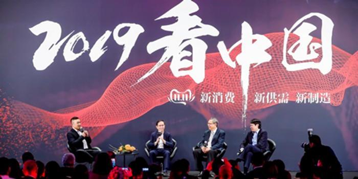 看中国论坛:双11是彰显中国消费信心的窗口