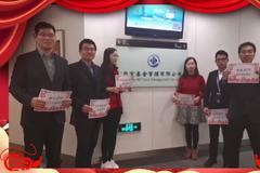 視頻|華寶基金量化投資部:吉祥如意 開開心心鼠大錢