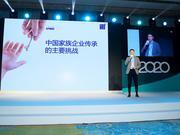 翁澄煒:中國家族企業的問題是家企不分