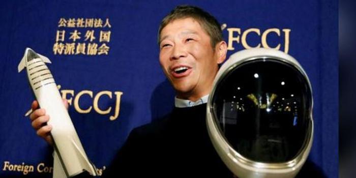 日本富豪征女友去月球 應征者數量已突破2萬