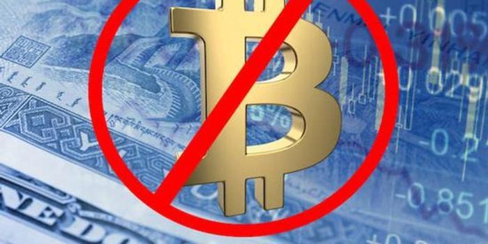 諾貝爾經濟學獎得主:應全面禁止加密貨幣