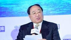 李若谷:講了很多年國企改革 主體地位始終沒確立