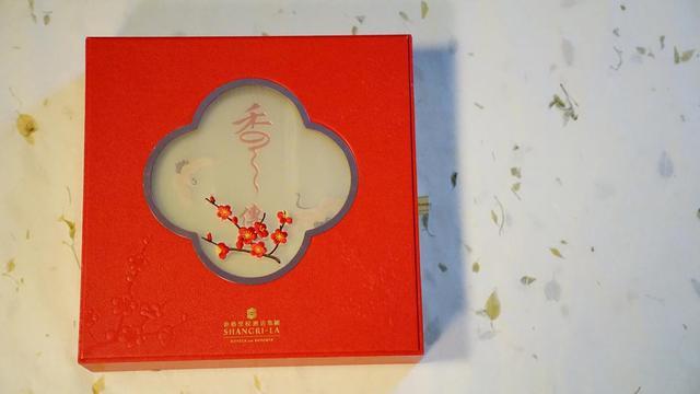 福州香格里拉大酒店仲月礼盒 (新浪福建/马佳妮 摄)