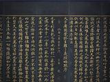 佛教史第九课:译经事业的开展