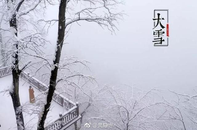 灵隐寺,又名云林寺,位于浙江省杭州市,背靠北高峰,面朝飞来峰,始建于东晋咸和元年(326年),是我国禅宗五山之一。(来源:@灵隐寺)