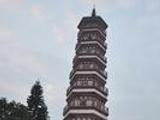 广东国保:连州慧光塔