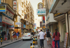 品味巴林王国的古老与现代