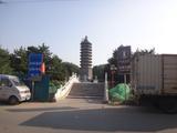 北京市十方诸佛宝塔(组图)